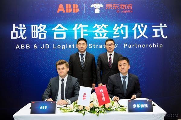 京东物流与ABB全面合作,物流行业迎来智能化深度变革契机