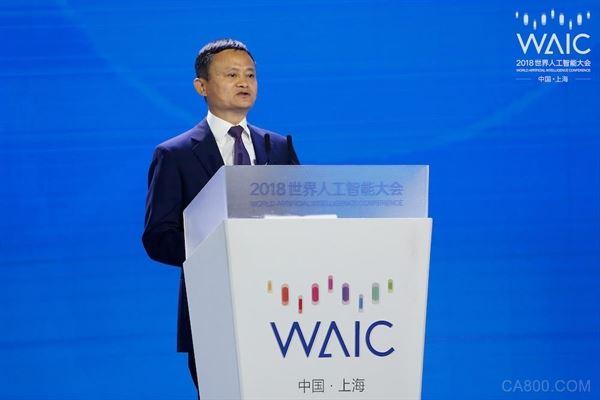 WAIC 2018 | 世界人工智能大会,马云马化腾李彦宏这样指点 AI 世界的江山