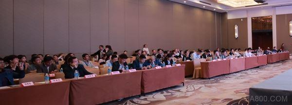 CFIIS2018中国食品工业互联网大会全程回顾——数字化转型升级晋升之路