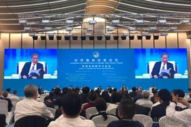 欧姆龙集团董事长立石文雄出席首届虹桥国际经贸论坛