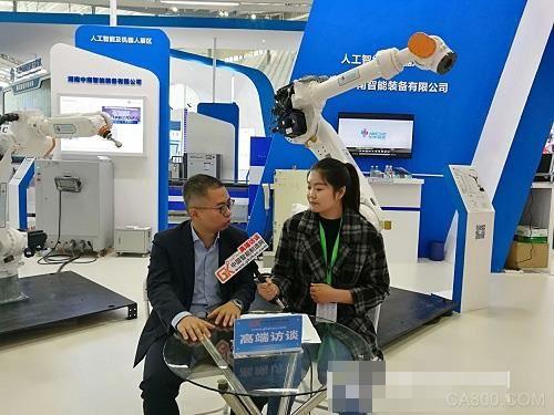 以专业机器人助推智能制造加速升级 中南智能身体力行!