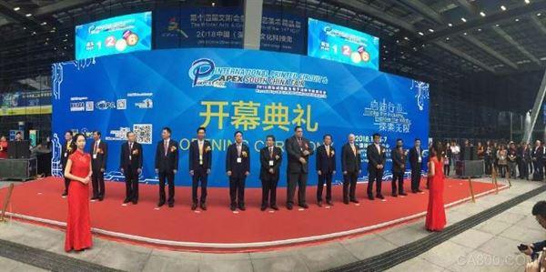 2018国际线路板及电子组装华南展开幕