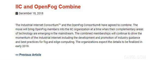 工业互联网联盟IIC和OpenFog联盟将合并 具体细节明年敲定