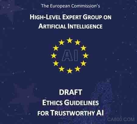 欧盟发布人工智能道德准则草案