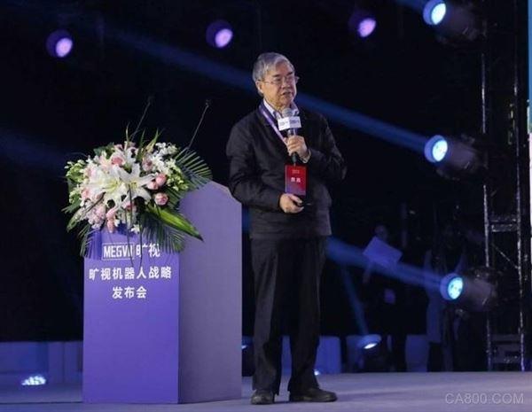 中国工程院院士邬贺铨:中国的人工智能在制造业的投入不到1%。