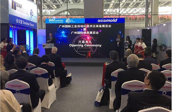SIAF 2019广州工业自动化展今日盛大开幕
