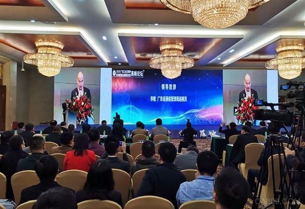 2019广东工业互联网推动制造业高质量发展高峰论坛3月15日广州召开