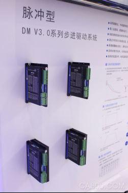 抢占智能制造制高点 雷赛拳头产品齐聚广州自动化展
