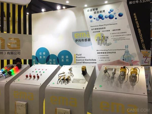 助力智能制造与工业4.0 伊玛传感器和人机界面产品齐聚广州自动化展