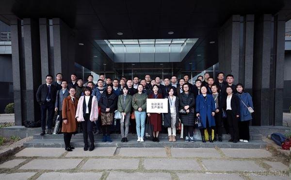 探讨制造新价值 橡塑行业用户走进台达吴江生产研发基地