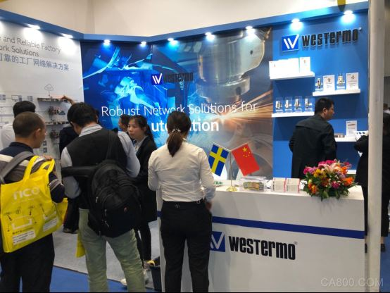赋能中国智造工业互联 Westermo数据通信解决方案亮相SIAF展