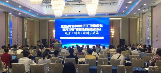 助力中国制造升级转型  ADI展示工业自动化解决方案