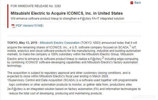 三菱电机宣布?#23637;篒CONICS
