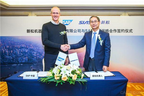 瞄准工业互联网  新松与SAP签署战略合作协议