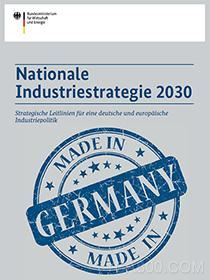 德国顶级智库狂批经济部长提出的2030工业战略