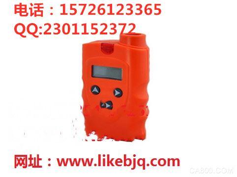 便携式甲醇检测仪 CCTV推荐 江西厂家