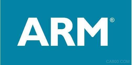 ARM调整芯片设计授权费 授权模式更灵活