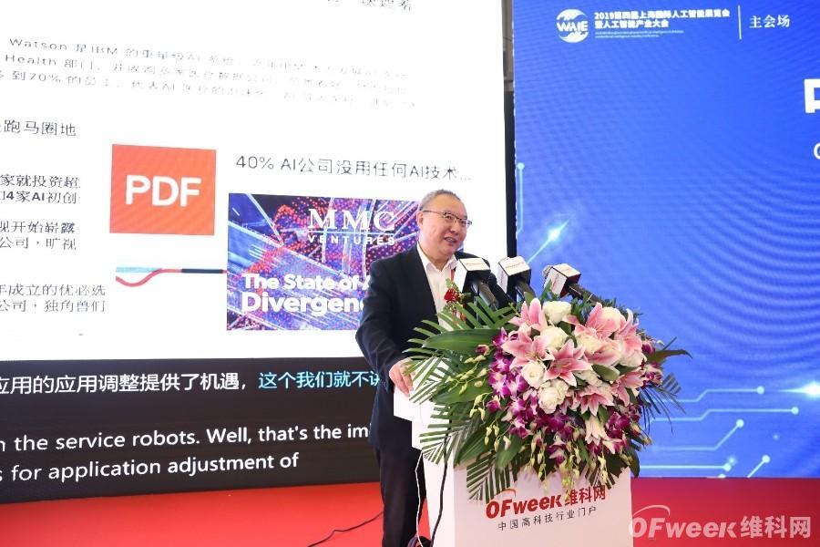 欧洲科学院院士徐雷:人工智能的若干发展动态