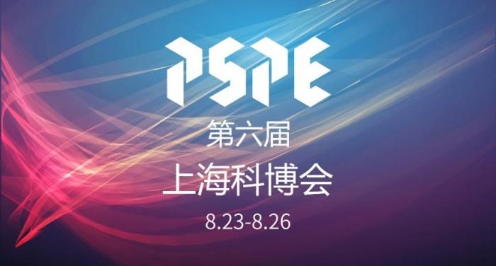 径卫视觉亮相第六届上海科博会,让大众体验触手可及的AI科技
