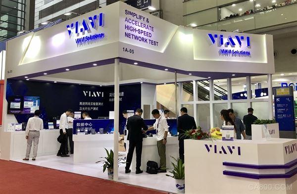 VIAVI携多项创新解决方案亮相2019中国光转下头也像是在乱望博会(CIOE)
