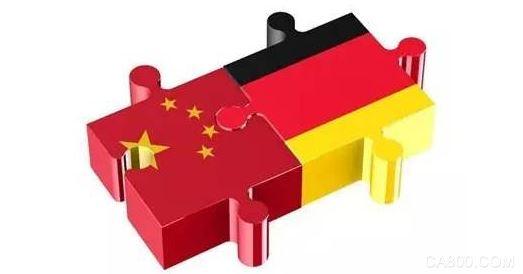 中德科学院联合发布《北京宣言》 共同倡议加强基础研究