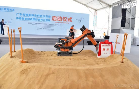 美的库卡智能制造产业基地将年产7.5万台机器人