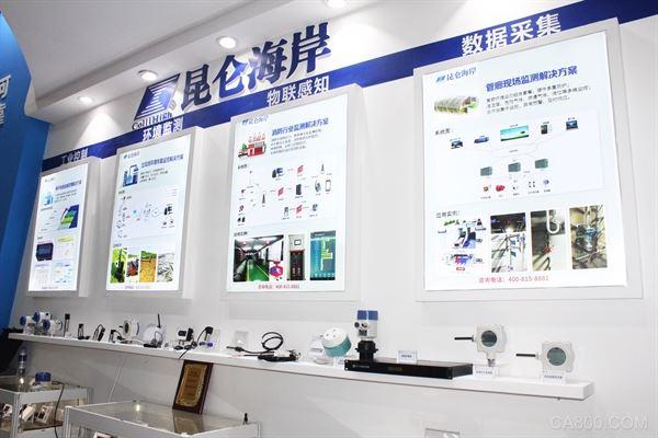 昆仑海岸:新经济形势之下 中国传感器企业的发展之道