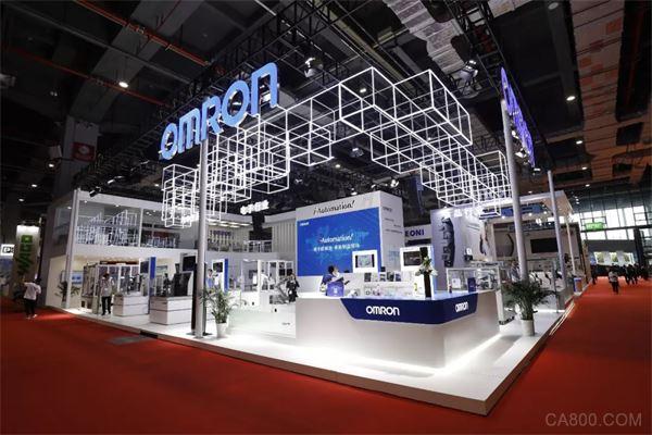 """欧姆龙携""""i-Automation!""""理念再度亮相中国国际工业博览会"""