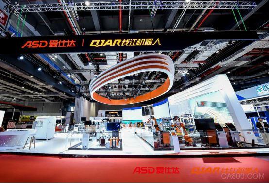 爱仕达·钱江机器人构建智能制造生态圈 机器人方阵亮相工博会
