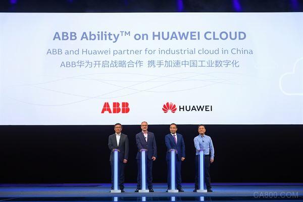 ABB与华为宣布战略合作,携手华为云?#24179;?#20013;国工业数字化