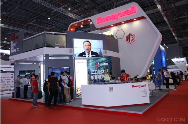 霍尼韦尔携工业互联技术亮相第21届中国国际工业博览会
