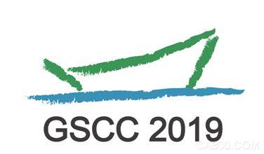 丹佛斯助力綠色船舶技術中國2019峰會,守護綠色地球