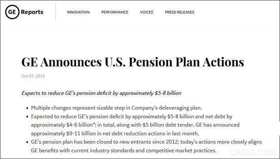 通用电气将冻结员工退休金计划  涉及约2万名员工