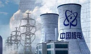 中国企业在欧洲签订最大核能合同