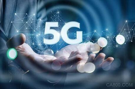 欧盟报告:应避免5G过度依赖特定企业