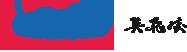 三菱电机、英飞凌、丹佛斯等大咖齐聚PCIM Asia电力电子储能高峰论坛