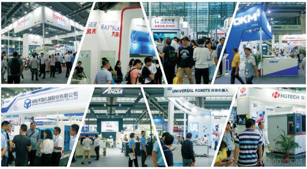 2020第五届国际智能制造/手机3C自动化展览会