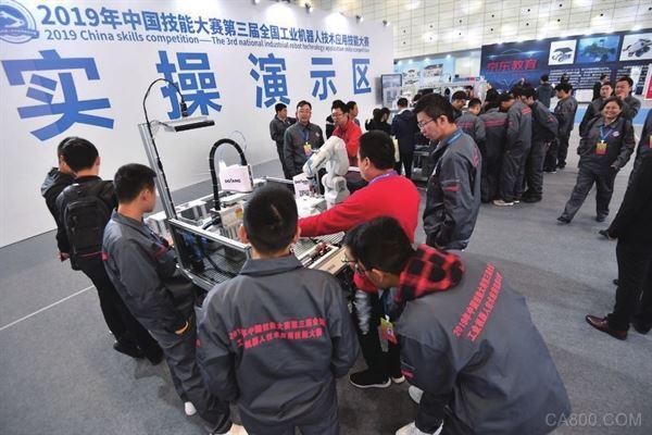中国工业机器人市场持续壮大 技能人才必不可少