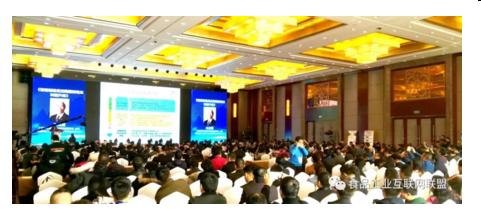 中国食品和包装机械工业协会成立30周年大会11月将在郑州举办
