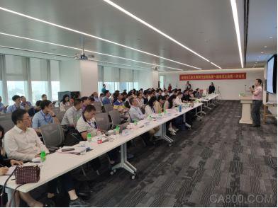 深圳市工业互联网行业协会第一届一次会员大会召开