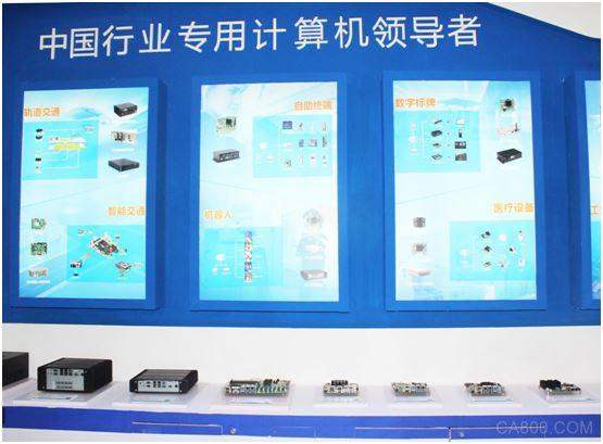 """華北工控:""""ARM+X86""""雙線驅動 實力確保定制化服務質量"""