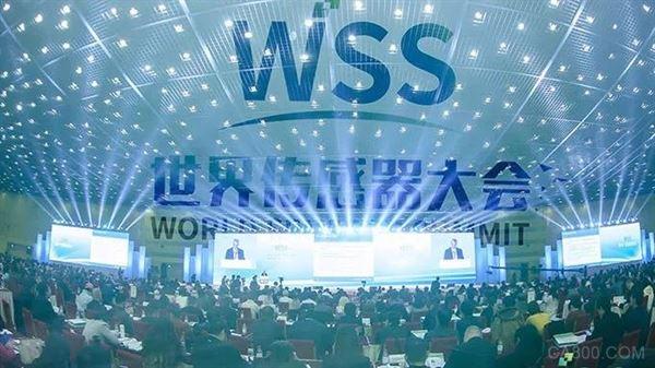 感知世界、智赢未来:图尔克出席2019世界传感器大会