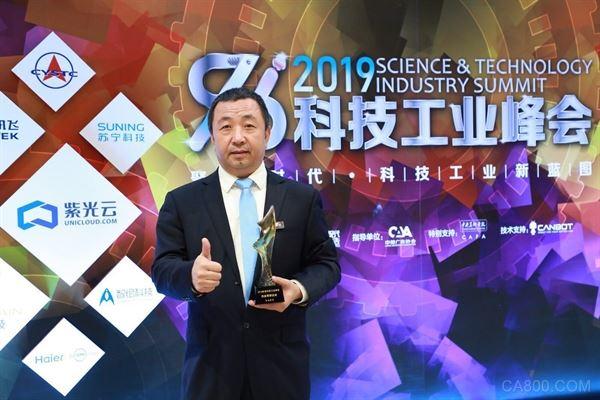 台达智能制造转型升级受肯定 荣获科技工业杰出工业奖