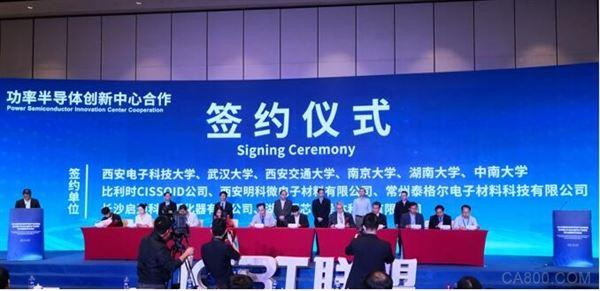 CISSOID与国芯科技签署战略合作协议以共同推动宽禁带功率半导