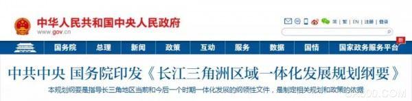 国务院:长江流域抽水蓄能电站建设将进一步推进