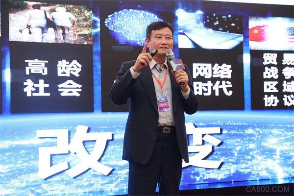 """台达参加2019""""智造中国""""峰会 深度诠释绿色智造价值"""