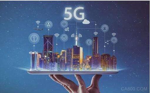 """工信部印发《""""5G+工业互联网""""512工程推进方案》"""