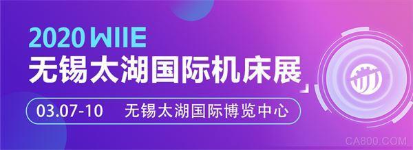 无锡太湖机床展商推荐   『 百年屹立 』世界领先的机床制造商-日本山崎马扎克 MAZAK