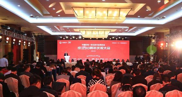 倍福在中国机电一体化技术应用协会成立三十周年表彰大会上荣获两项殊荣