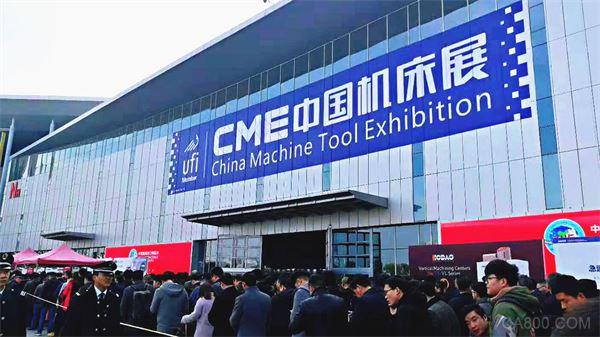 全新升级,再次启航——CME中国机床展打造2020开春首场机床盛会!